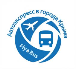 Fly&Bus Автоэкспресс в городах Крыма