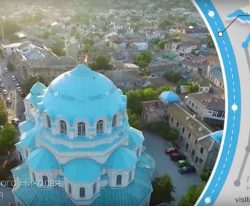 Евпатория - курорт на западном берегу Крыма